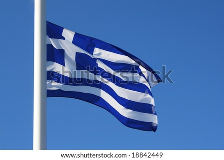 White-blue greek flag on clear blue sky - stock photo