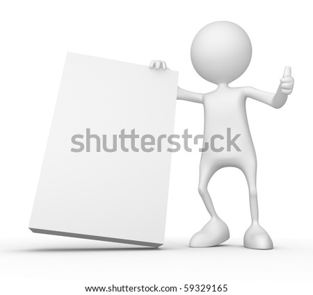 White box.  3d image isolated on white background - stock photo