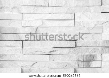 White Brick Wall Background Gray Texture Stone Concreterock Plaster Stucco Paint Pastel