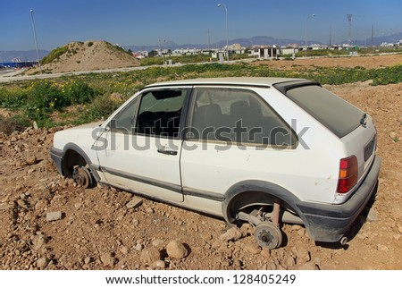 White car stolen in the city limits - stock photo