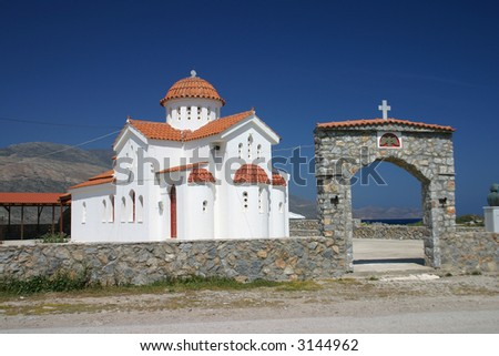 White church, Crete, western Greece - stock photo