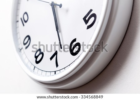 White Clock - stock photo