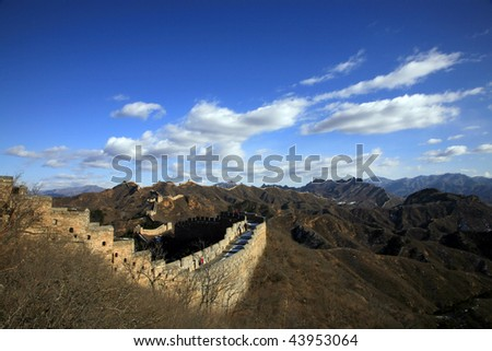 White cloud over the Great Wall. Ideal weather and place for leisure. - stock photo