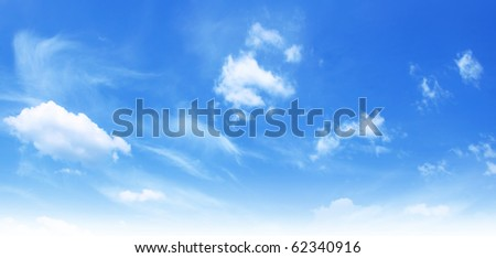 White clouds in the sky. - stock photo