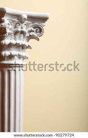 white column indoor on yellow background