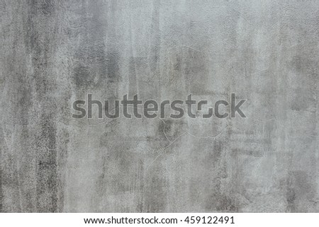 white concrete wall concept : white solid concrete wall for background : background and texture concept