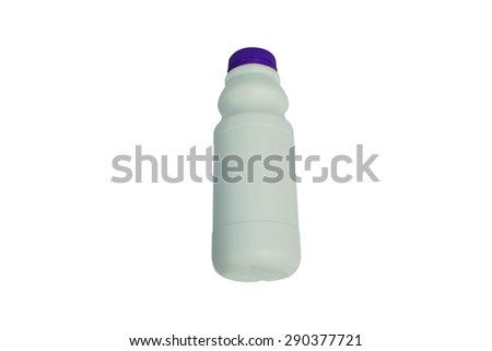 White container on white background - stock photo