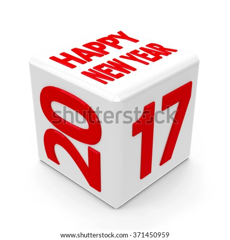 White cube with 2017 on a white table represents the new year 2017, three-dimensional rendering - stock photo
