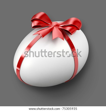 White Egg with clipping path - stock photo