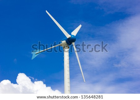 White Electrical Power Generating Wind Turbines - stock photo