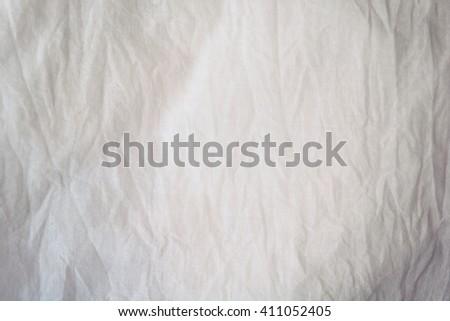 white fabric texture background. - stock photo