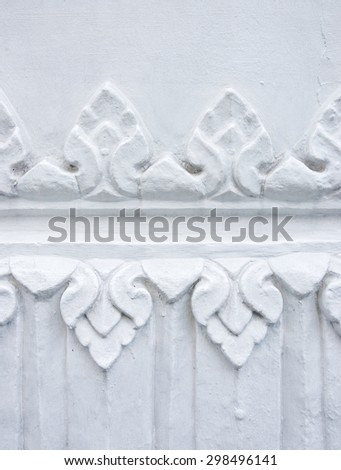 White flower stucco in the traditional Thai style. - stock photo