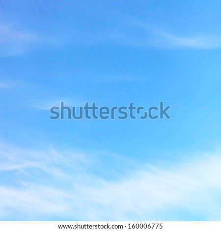 White fluffy cloudy sky - stock photo