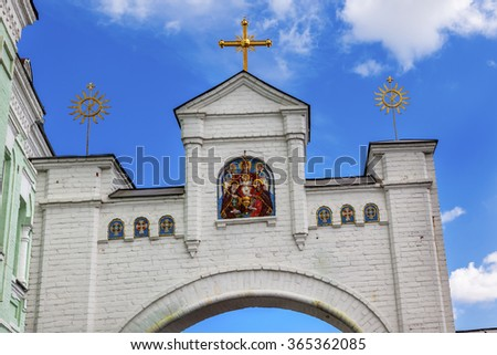 White Gate Crosses Nativity Mosaic Blessed Virgin Holy Assumption Pechrsk Lavra Cathedral Kiev Ukraine.  Oldest Orthodox Monastery In Ukraine and Russia, dating from 1051.   - stock photo
