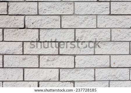 White grunge brick wall as a texture background - stock photo