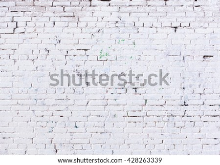 White grunge brick wall background.