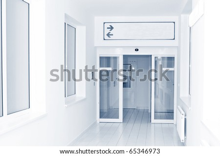 White hallway in the hospital - stock photo