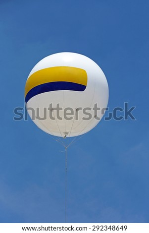 White Helium Balloon With Empty Space for Advertising - stock photo