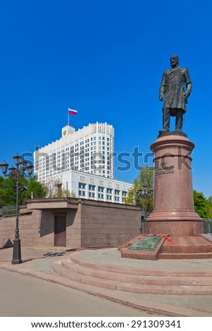 White House - center of Russian government - Moscow Russia - stock photo