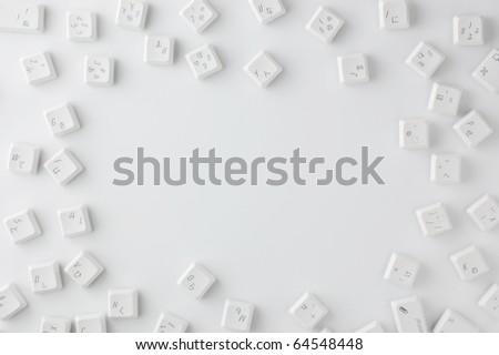 white keyboard - stock photo