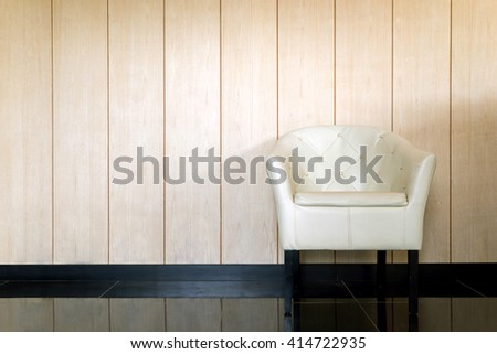 White leather chair, home decoration