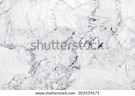 White marble texture abstract  background pattern with high resolution - stock photo