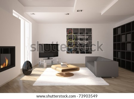 white modern interior - stock photo