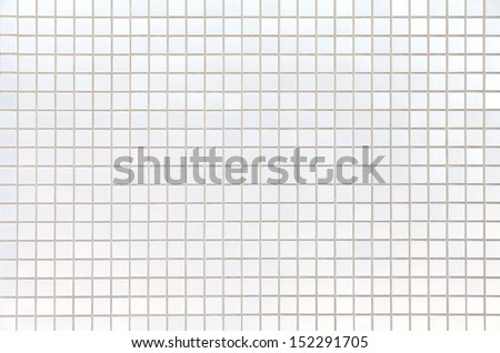 White modern wall background  - stock photo