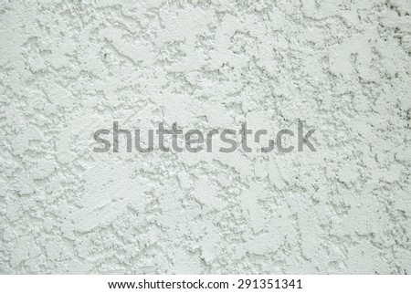 White mortar wall texture. - stock photo