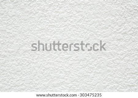 White mortar wall texture. - stock photo