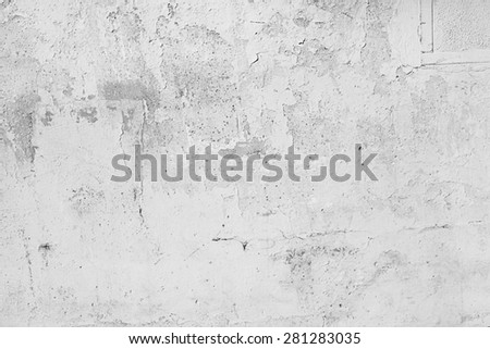 WHITE OLD WALL SURFACE  - stock photo
