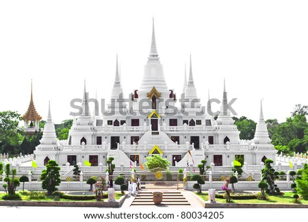 White Pagoda - stock photo