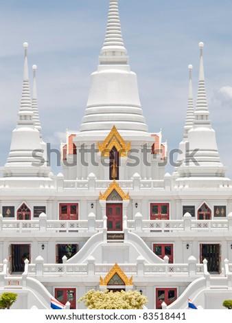 White Pagoda in Thailand - stock photo