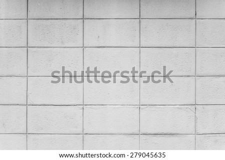 White painted concrete wall. - stock photo