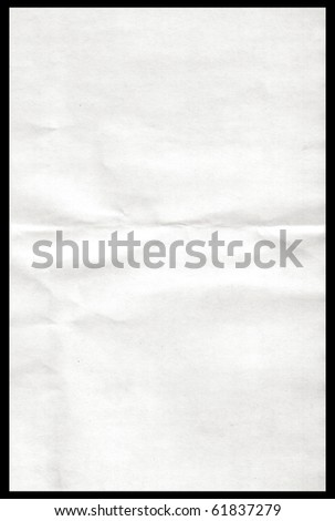 White paper pulled out from a notebook on a black background - stock photo