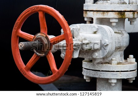 White pipeline with valve - stock photo