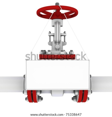 white plate on the valve with a red wheel - stock photo