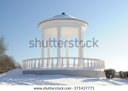 White rotunda in Orel in snowy winter - stock photo