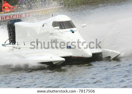 White speed boat F1 - stock photo