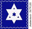 White Star on blue background; framed - stock photo