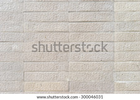 White ston Brick wall