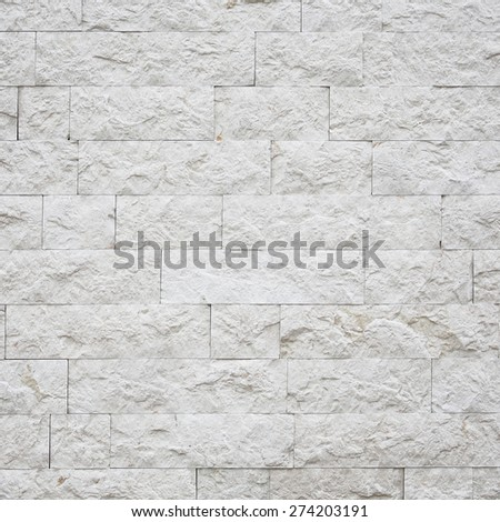 white stonewall. - stock photo