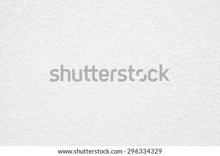 White wall or white mortar wall texture.  - stock photo