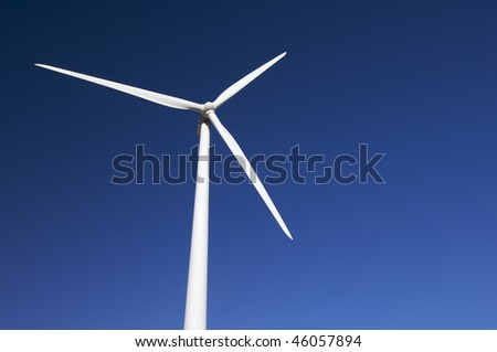 white windmill and clear sky