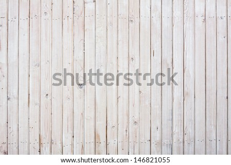 White wood planks wall background - stock photo