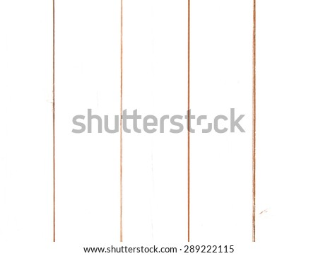 White wooden planks background - stock photo