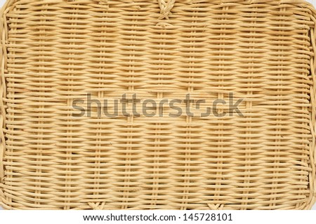 Wicker - stock photo
