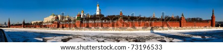 Wide angle and high resolution panorama of the Moscow Kremlin - stock photo