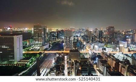 Wide angle of Tokyo at Night, long exposure, light trails