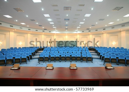 wide angle shot of an empty conference room - stock photo